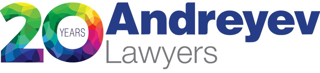 Andreyev Lawyers Celebrates 20 years
