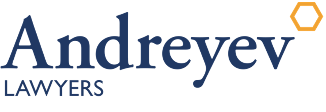 Andreyev Lawyers Email Logo PNG